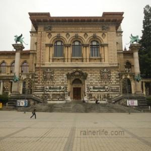 Palais de Rumine, Lausanne, Switzerland | rainerlife.com