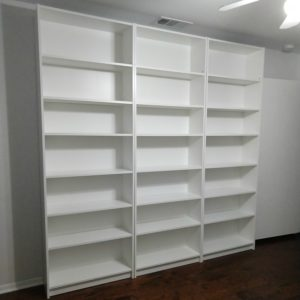 Billy bookcases for home library | rainerlife.com